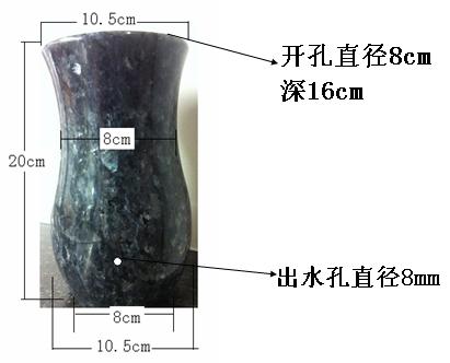 vase a fleurs vert CAO