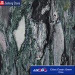 China Ocean Green