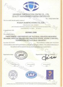 ISO 9001:2008 Cerficate