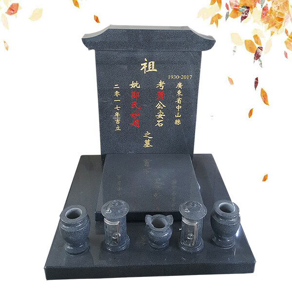 chine tombstone